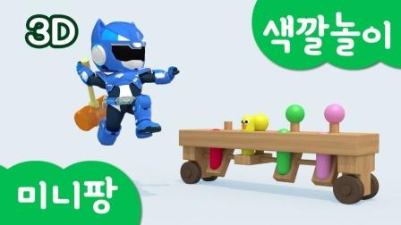 迷你特工队游戏:弗特和朋友们正在玩什么呢?感