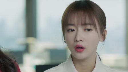 正青春:董小姐给章小鱼出主意,确定不是搞笑的吗!