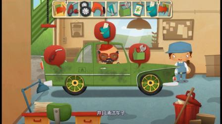 汽车修理厂小游戏,客人十分满意的离开了!