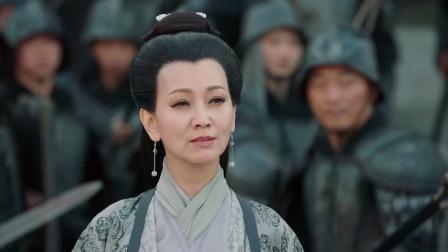 上阳赋:王蔺欲同归于尽,长公主驾到阻止