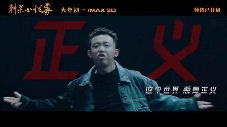 GAI献唱《刺》MV