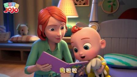 超级宝贝JOJO:一看书就犯困的孩子,内容太过于真实