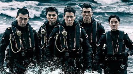 《紧急救援》玩命拍摄海上救援,林超贤到底有多狠!