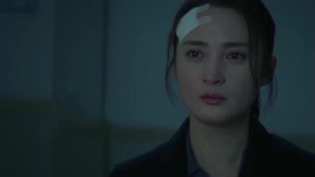 迷雾追踪:林队她爸太好了,袁晓东这是感动了吗?