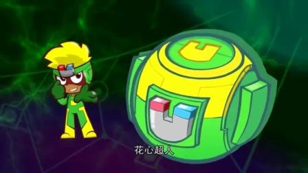 开心超人:伽罗一拳把博士打蒙了!