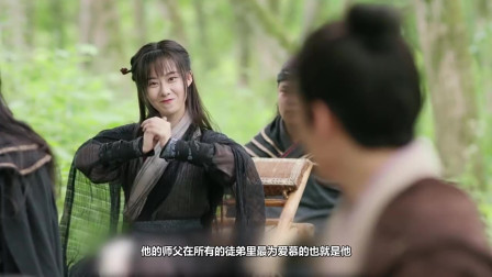 新倚天屠龙记:张无忌明教传位杨逍,与赵敏浪迹天涯,竟遇见失忆的周芷若!