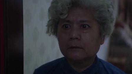 迷雾追踪:原来杨阳还活着,这样的生活他会喜欢吗?