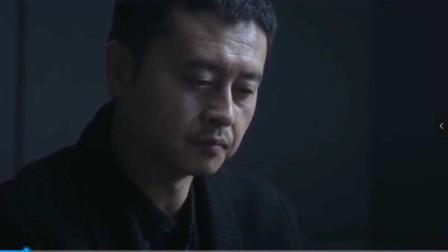 迷雾追踪:杨阳终于回到了家人的怀抱里,不容易啊!
