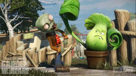 植物大战僵尸:七伤拳大白菜和僵尸的较量!