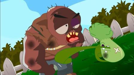 植物大战僵尸:土豆雷都打不倒的僵尸,大白菜的七伤拳能行吗?