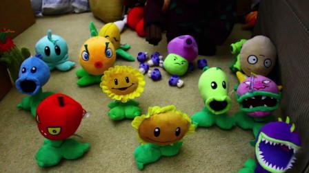 植物与僵尸:自己DIY僵尸家族和植物PK, 太有新意了!