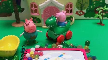 乔治玩自己的画册,猪爸爸还误会了乔治,猪爸爸还教训了乔治