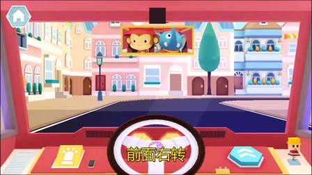 熊猫消防队:消防局收到新任务了!