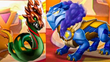 萌龙大乱斗:神圣龙它来了,天神宙斯和冥王哈迪斯!