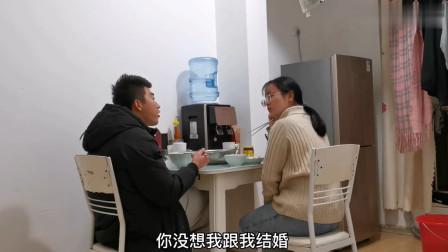 小情侣晚上吃水饺,和男友谈起结婚问题他竟说没想过,把妹子气坏了