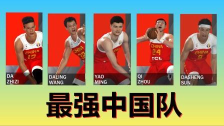 2k21中国王朝:王大林砍14分36个篮板创生涯纪录!