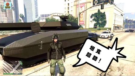 亚当熊GTA5:这台外形拉风的TM02坦克究竟值不值得购买