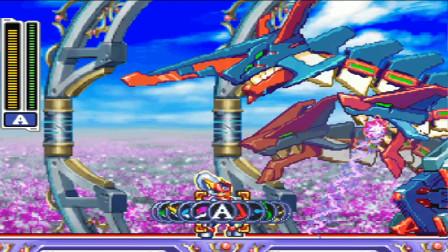 【神棍解说】《洛克人ZXA》通关攻略04(完结)究极洛克人