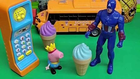 请屏幕前的小朋友一起来吃冰淇淋吧