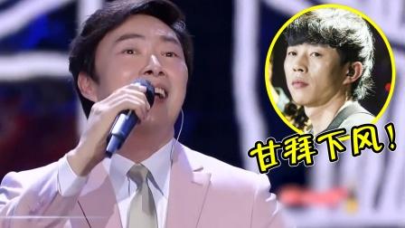 同一首歌遇上不同的歌手,听完费玉清版的《成都》,心都融化了!