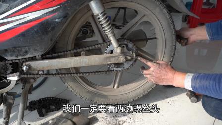 摩托车换新链条调整技巧你了解吗?看完师傅操作,让你轻松学会