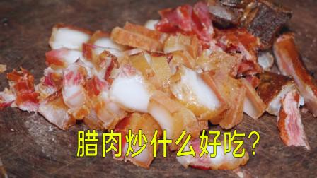 腊肉这样炒着吃,香辣又下饭,过年回家吃腊肉