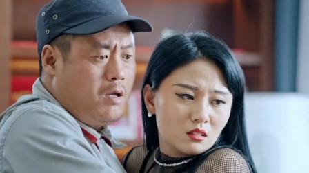 当着老板面抢走美女秘书,这也只有宋晓峰干的出来了