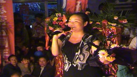 禄丰县和平商场店庆五周年文艺节目《爱在天地间》