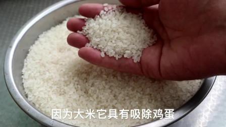 把快把剪刀插进大米 真是厉害了 一年省下好几十 快回家告诉家人