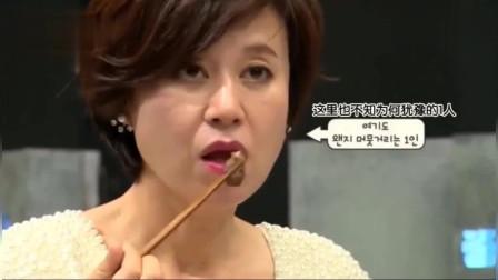 韩国节目:中国厨师做的熏猪耳朵,韩国明星直言不吃这东西,尝一口后:真香