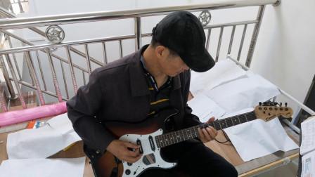 海滨  电吉他弹奏   可可托海的牧羊人