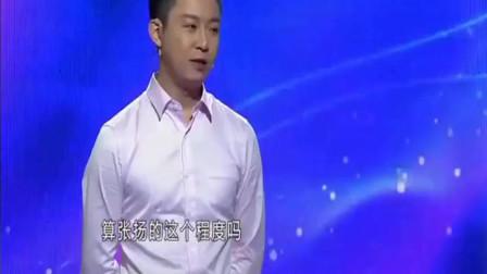 美女说自己低调,涂磊:看看你手上的表,起码二十多万吧!