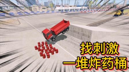 车祸模拟器240 恶作剧把地上铺满炸药桶 叫热心好市民开车参与