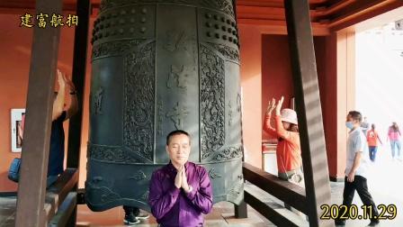 波若波罗蜜多《心经》深圳弘法寺。
