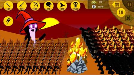 火柴人战争:黄金兵团大战巫师