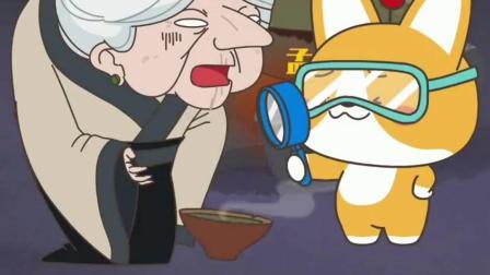 搞笑动漫:孟婆汤的配方已经被我破解了!