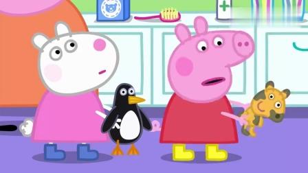 小猪佩奇:佩奇的玩偶生病了,却带去了医院,真是百思不得其解!