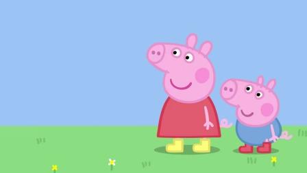 小猪佩奇:猪爸爸预测会下雨,结果真的下雨了