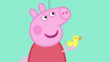 小猪佩奇:猪爸爸指导佩奇寻找宝物