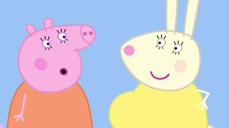 小猪佩奇:兔妈妈喜欢hi胡萝卜