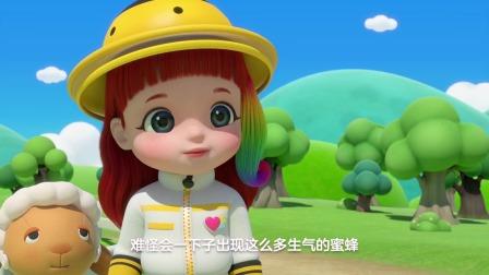 彩虹宝宝变身养蜂人来帮忙