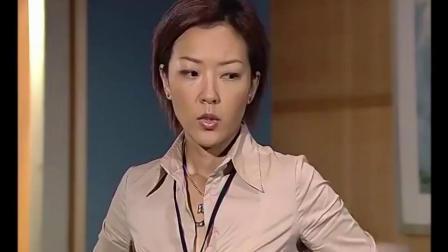 法证先锋:警方到郑晓东家搜查,他们发现了线索,并找到一些证物