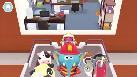熊猫消防队:大象队员快点追上去!