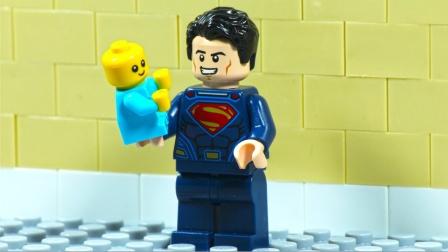 乐高超人 保姆  找回婴儿