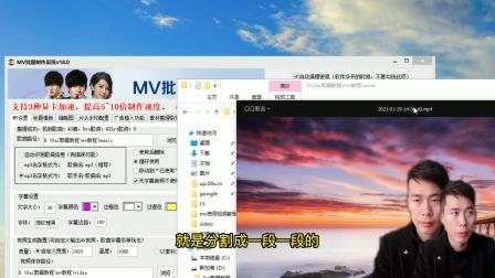 mv软件教程03素材的整理分割和注意事项