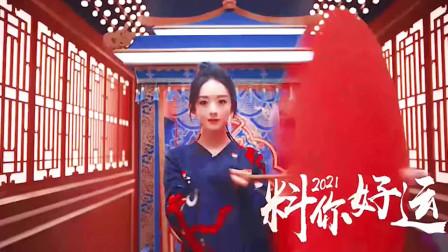 赵丽颖、王一博、张艺兴共同出演,颖宝古风也太好看了,我感觉我喜欢上看广告了!
