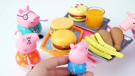 小猪佩奇与乔治汉堡薯条玩具