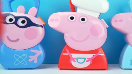 过家家小猪佩奇玩具