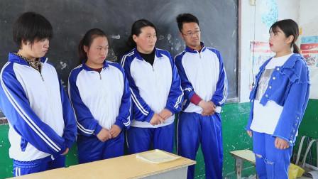 全班学生考试作弊,被老师批评,结果发现全班都有血缘关系