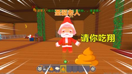 迷你世界:逃出圣诞老人家!早早用翔当武器,逼退敌人救出小表妹